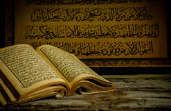 Koran - holy book of Muslims Stock Photo