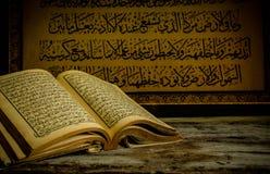 Koran - holy book of Muslims Stock Photo