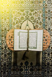 Koran - holy book of Muslims, sunlight effect filter.  Stock Photography