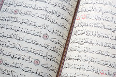 Koran holy book pages background Stock Photo