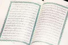 Koran holy book  Stock Images