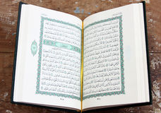 Koran holy book with rosary Royalty Free Stock Photo
