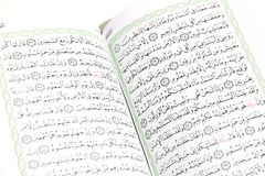 Koran Royalty Free Stock Photo