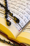 The Koran - Islamic Sacred Book Royalty Free Stock Photos
