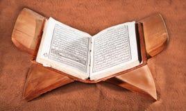 Koran, libro sagrado fotografía de archivo