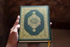 Koran lub koranu święta księga Zdjęcie Royalty Free
