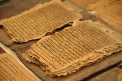 Koran manuscript Stock Photography