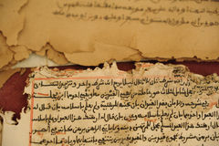 Koran manuscript Royalty Free Stock Photography