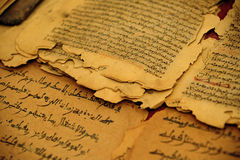Koran manuscript Stock Images