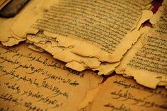 Koran manuscript. Ancient manuscripts of the Koran in the mosque of Timbuktu Stock Images