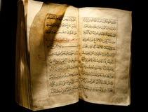Koran musulmán Fotografía de archivo libre de regalías