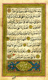 Koran page with gold leaf ornaments Royalty Free Stock Photo