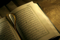 Koran santo Fotografia Stock
