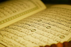 Koran santo musulmán fotos de archivo libres de regalías