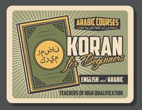 Koran study and Islam religious worship poster. Islam religious worship center and Muslim culture study school. Vector retro design of Quran or Koran holy book vector illustration