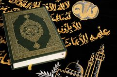 Koran su tela di canapa Fotografia Stock Libera da Diritti