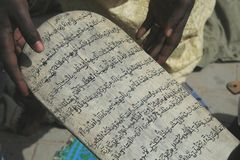 Koran table. From the school of Koran for children, Mali Stock Photos