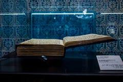 A Koran in the Topkapi Palace in Istanbul, Turkey royalty free stock photo