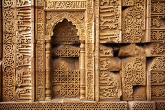Koran verses on Indian monument in Delhi Royalty Free Stock Photos