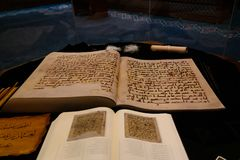 Koran w Kuwejt Uroczystym Meczetowym wnętrzu, miasto, Kuwejt Fotografia Stock