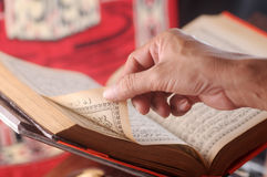 Koranen royaltyfri bild