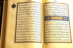 Koranen Royaltyfri Foto