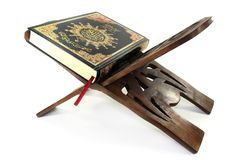 Koranen arkivbild