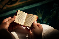 Koranen - helig bok av Muslims Royaltyfri Foto
