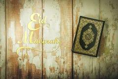 Koranen - helig bok av muslims för objekt för muselmaner offentliga allra på t Royaltyfria Bilder