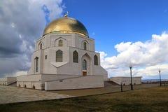 Koraniczny muzeum w Bolgar zdjęcie royalty free