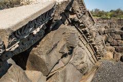 Free Korazim National Park Royalty Free Stock Photography - 60417657