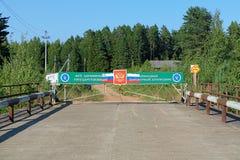 Kordon Vauch van Darwin Nature Reserve, Rusland Stock Afbeelding