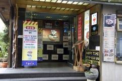 Koreańczyk rybia restauracja obrazy royalty free