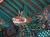 Koreańska smok głowa, Deokjin park, Jeonju Południowy Korea Obrazy Royalty Free