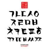 Koreański abecadło set Zdjęcia Royalty Free