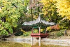 Koreański tradycyjny pawilon w ogródzie Zdjęcia Stock
