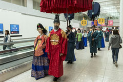 Koreański tradycyjny występ przy Incheon lotniskiem międzynarodowym Fotografia Stock