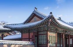 Korea Obraz Royalty Free