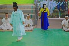 Korea Andong Mask Dance Stock Image