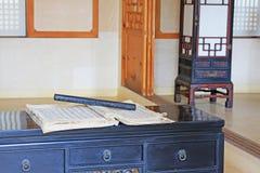 Korea antycznego życia domowi meblowania obrazy stock