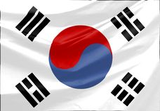Korea bandery na południe Fotografia Royalty Free