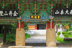 Korea Busan Beomeosa Jogyemum port arkivbild