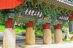 Korea Busan Beomeosa Jogyemum port royaltyfria bilder
