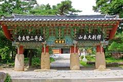 Korea Busan Beomeosa Jogyemum port arkivfoton