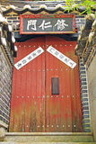 Korea Busan Haedong Yonggungsa Temple Royalty Free Stock Photos