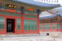 Korea Deoksugung slott Royaltyfri Foto