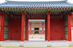 Korea Deoksugung slott Arkivbilder