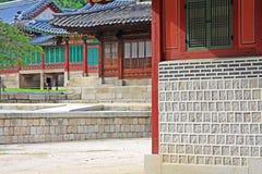 Korea Deoksugung slott Royaltyfria Bilder