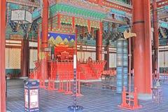Korea Emperor Seat Gyeongbokgung Palace Stock Images