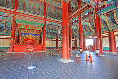 Korea Emperor Seat Gyeongbokgung Palace Stock Image